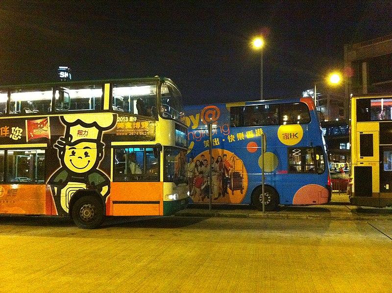 File:HK Sheung Wan Hong Kong-Macau Ferry Piers bus terminus night CityBus body ads 超力國際食品 Chewy Intl n HomeHK Aug-2013.JPG