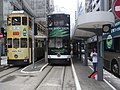 HK Sheung Wan Morrison Street Des Voeux Road Central 香港上環電車總站 Tram Station Body Shop ads.JPG