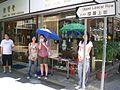 HK Sheung Wan Upper Lascar Row Cat Street 2.JPG