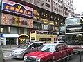 HK Yau Tsim Mong District Nathan Road 760 Allied Plaza 好彩海鮮酒家 Ho Choi Seafood Restaurant.JPG