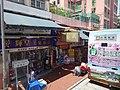 HK Yuen Long Kik Yeung Road On Tat Square name sign shop July 2016 DSC.jpg