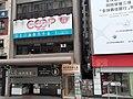 HK tram 118 view 灣仔 Wan Chai 軒尼詩道 Hennessy Road shops October 2019 SS2 08.jpg