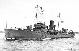 HMCS Orillia - Image: HMCS Orillia