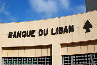 """Banque du Liban - French language inscription """"Banque du Liban"""" on the headquarter of the Bank of Lebanon."""