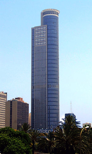 Moshe Aviv Tower - City Gate