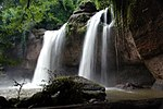Medium-sized waterfall in a tropical forest