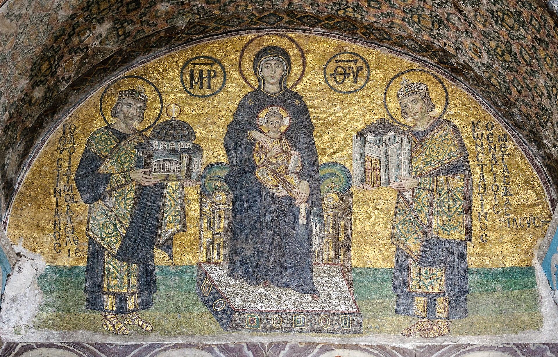 Hagia Sophia Southwestern entrance mosaics 2.jpg