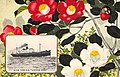 Hakone Maru 1930s decorative postcard.jpg