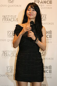 Han Ji-hye on March 8, 2011 (2).jpg