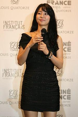 Han Ji-hye - Image: Han Ji hye on March 8, 2011 (2)