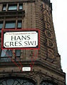 Hans Crescent on Harrods copy.jpg