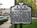 Harrisonburg, Virginia (4143771247).jpg