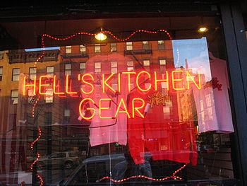 Hell's Kitchen Gear display in Manhattan