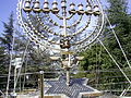 Herzl Mount Menorah Star (3211900037).jpg