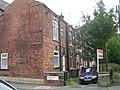 Highfield Place - High Street - geograph.org.uk - 1494333.jpg