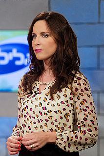 Hila Korach