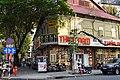 Ho Chi Minh buildings (30595581317).jpg