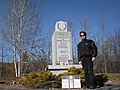 Hommage au soldat Fernand Hains - panoramio.jpg