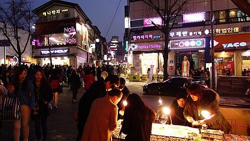 Hongdae Party District at Night, Seoul