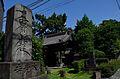 Honkoji Temple at Shinagawa.jpg
