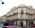 Hotel Reina Victoria, Melilla.jpg