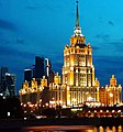 Hotel Ukraina, 2. tallest building of seven sisters, behind Moscow City.jpg