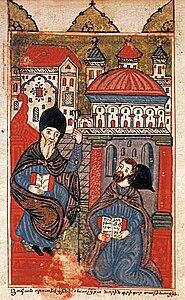Hovhan Vorotnetsi and Grigor Tatevatsi.jpg