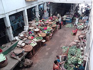 Howrah - Howrah Municipal Corporation Supermarket