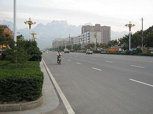 Huayin - Image: Hua Yin