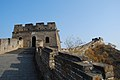 Huairou, Beijing, China - panoramio (17).jpg