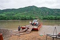 Huallaga Ferry.jpg