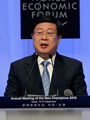 Huang Xingguo - Huang Xingguo speaks at the Annual Meeting of the New Champions in Tianjin in September 2010.