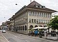 Huttwil - Restaurant Stadthaus an der Marktgasse.jpg