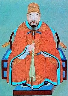 Prince Hyoryeong son of King Taejong of Joseon Korean state