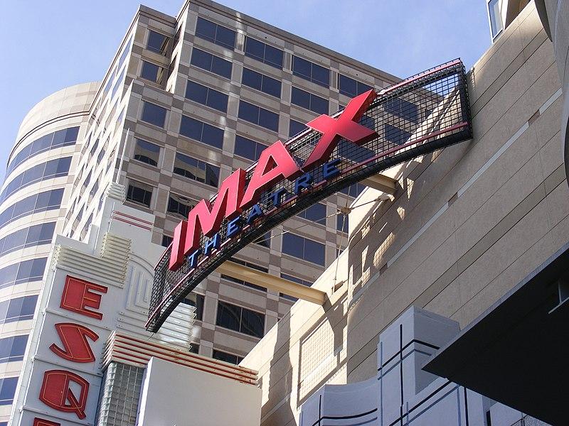 IMAX Sacramento, CA.JPG