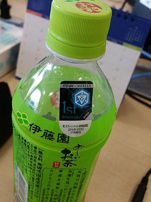 Ingress (video game) - Image: INGRESS茶を今更 (28376443686)