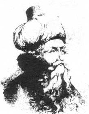 Mujaddid - Ibn Arabi (1165–1240), mujaddid of the seventh century.