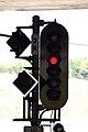 Iinbanihonidai station signal.JPG
