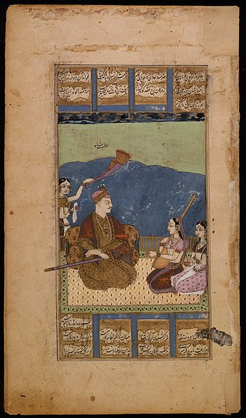 File:Illuminated Manuscript of the History of the Qutb Shahi Sultans of Golconda LACMA M.89.159.4 (3 of 5).jpg