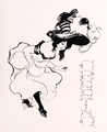 Illustration-1 (Clemson College Annual 1906).png