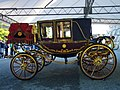 Imperial Ceremonial Carriage Type-No3.JPG