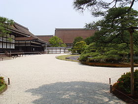 Imperial Palace in Kyoto - garden of emperor's library.JPG