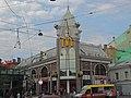 In Petersburg style 1995-1996 - panoramio.jpg