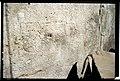 In western wall - inscription.jpg