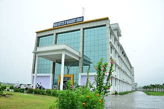 Indian Institute of Management Sirmaur - IIM Sirmaur Campus Building