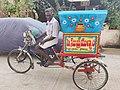 Indian Tricycle Rikshaw.jpg