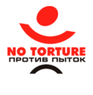 Russian foreign agent law - Image: Ingo cat logo