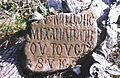 Inscription in Kastelli, Palaiochori of Chalkidiki, Greece.jpg