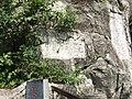 Inscription near Water-moon cave.jpg