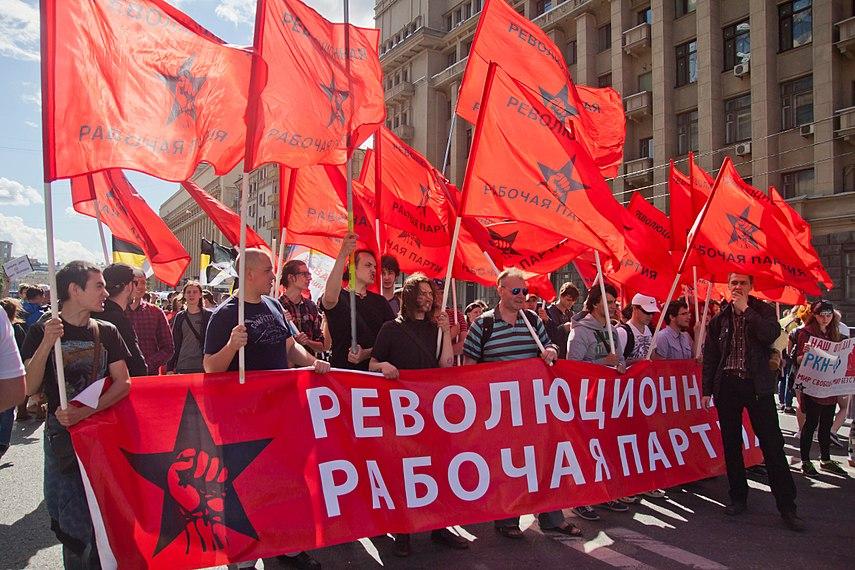 Internet freedom rally in Moscow (2017-07-23) by Dmitry Rozhkov 11.jpg